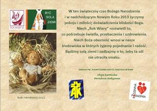 Akcja Katolicka Życzenia na Boże Narodzenie 2012